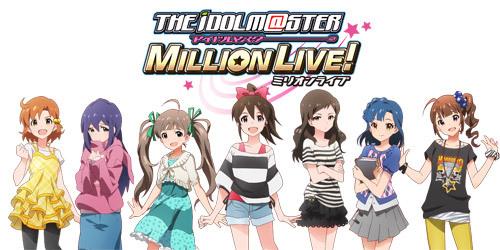 131104(2) - 七位『Million Live!』角色客串舞者、劇場版《THE IDOLM@STER MOVIE 輝きの向こう側へ!》(偶像大師 前往光輝的另一端!)公開新海報&預告片! 2 FINAL