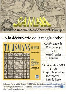 Affiche - À la découverte de la magie arabe