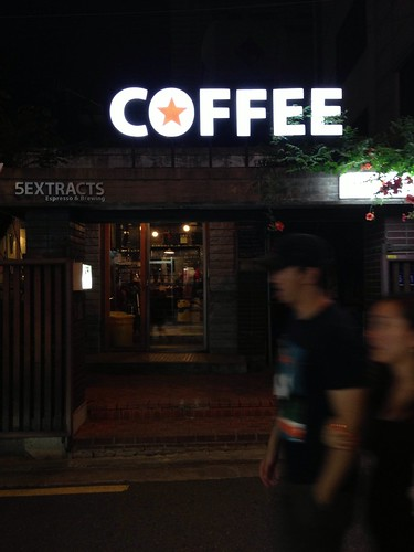 5EXTRACTS Coffee - Seoul - Sep 2013