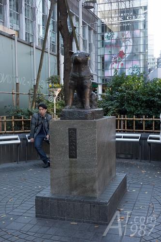 Japan Trip #2 - part 3