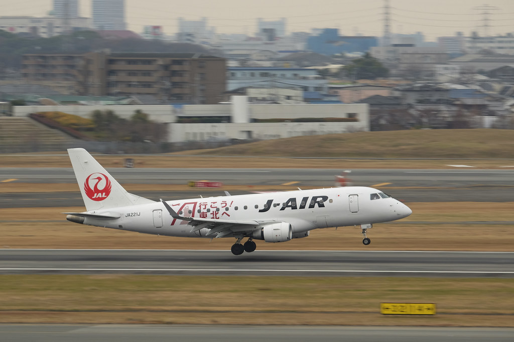 "Itami Airport 2013.12.27 (8) JA221J / J-AIR's ERJ-170 painted ""行こう!東北へ"" (Go! to Tohoku)"