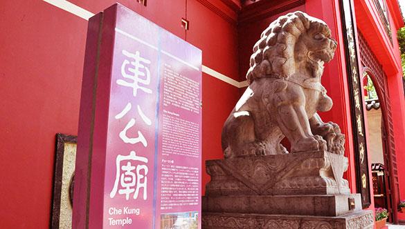 香港・沙田・車公廟