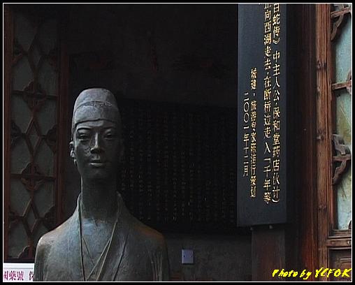 杭州 吳山天風景區 (清河坊) - 056 (清晨)