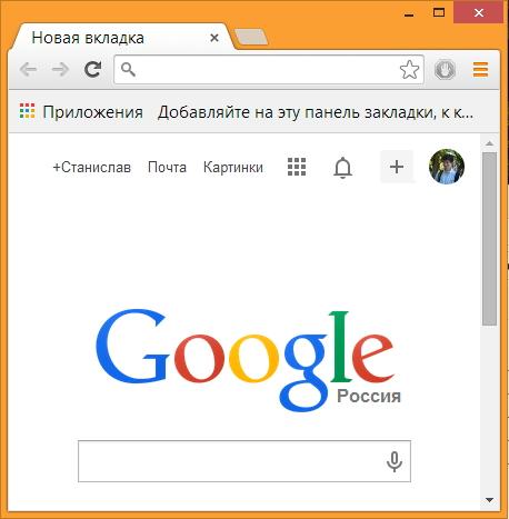 Голосовой поиск в Chrome