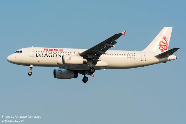 B-HSQ // Dragonair Airbus A320-232