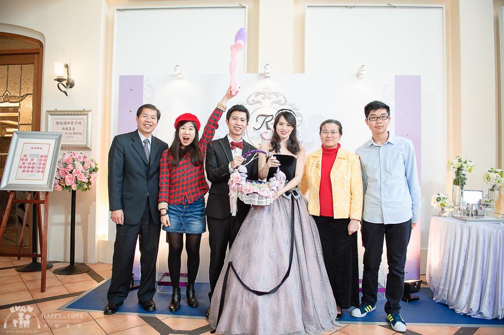 子瑄&睆璿 婚禮紀錄_221