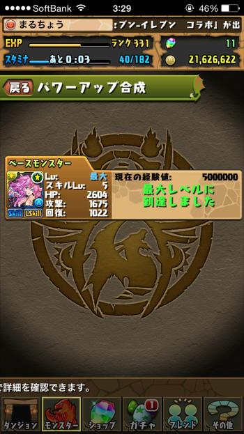 2015-02-11 03.30.00