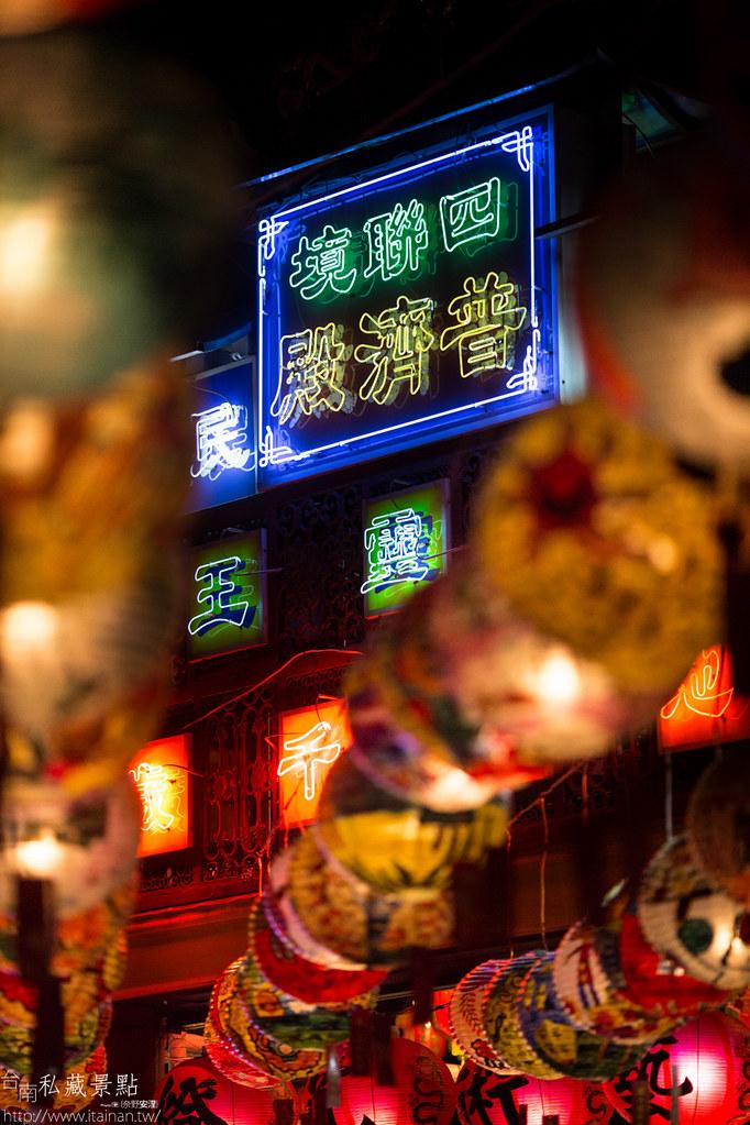 台南私藏景點-普濟殿燈會 (14)