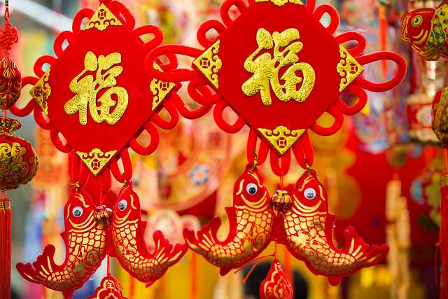 Edmonton Chinese New Year 2015