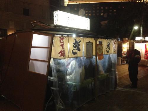 fukuoka-hakata-yatai-takechan-outside