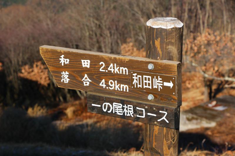 20141230-陣馬山-0125.jpg