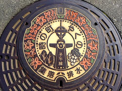 Yakuno Kyoto, manhole cover (京都府夜久野町のマンホール)