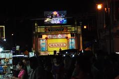 马六甲鸡场街