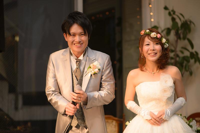 Congratulations Takeshi & Minami