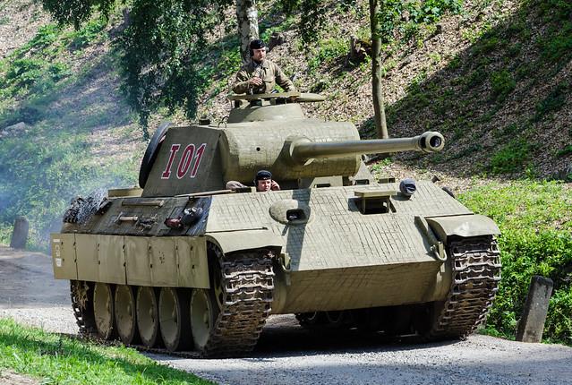 Т-5 Пантера