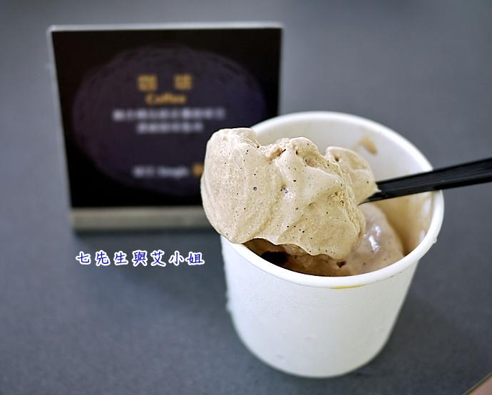 22 北角24法式冰淇淋專賣店咖啡