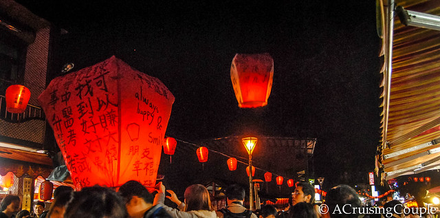 Lanterns at Lantern Festival Pingxi
