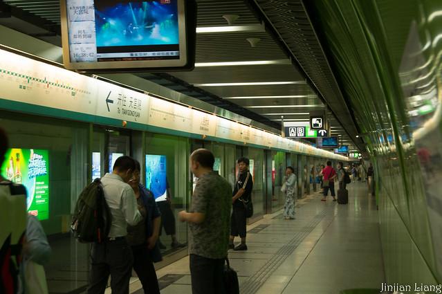 地铁四号线人民大学站