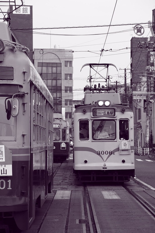 City tram in Hiroshima