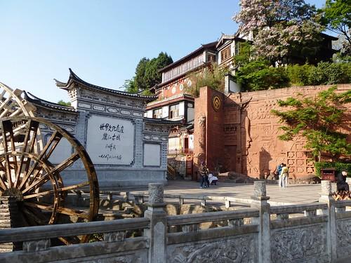 Yunnan13-Lijiang-Yuhe Square (3)
