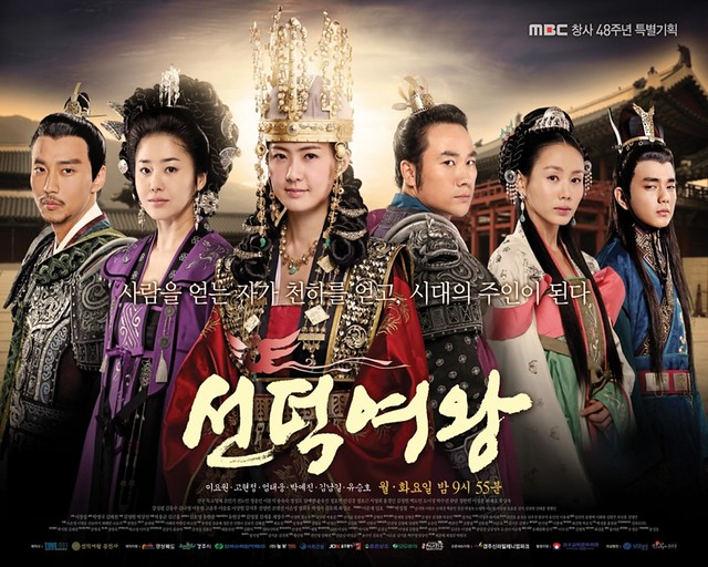 KOREAN DRAMA HIGHEST RATING (13)