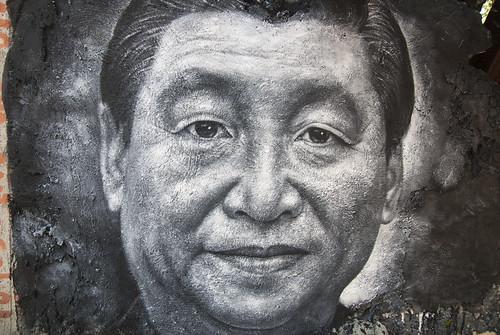 Xi Jinping 习近平, painted portrait DDC_8716_1