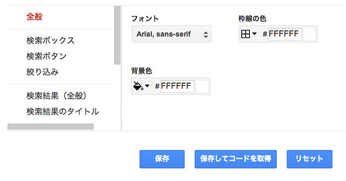 スクリーンショット 2013-10-16 1.32.03