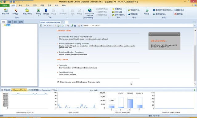 Offline Explorer Enterprise 6.7