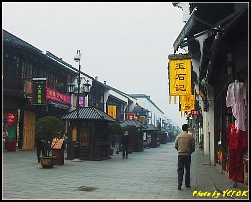 杭州 吳山天風景區 (清河坊) - 061 (清晨)