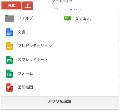 Google Drive & Google Apps Script