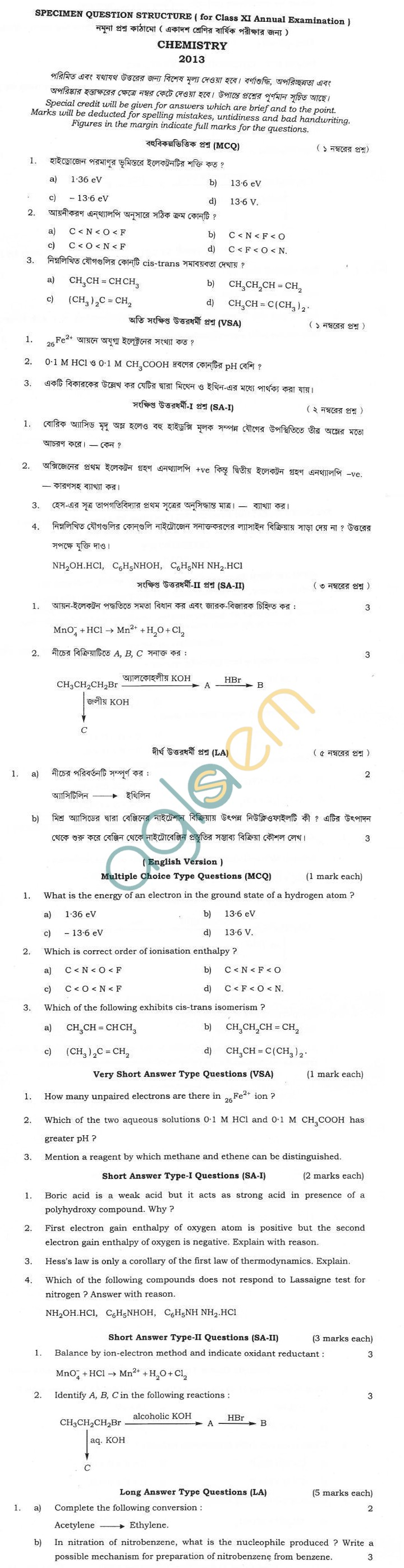 West Bengal Board Sample Question Paper for Class 11 - Chemistry