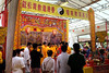 Taoist ritual at Mun San Fook Tuck Chee 萬山福德祠 by Public domain: Use these pix for any purpose