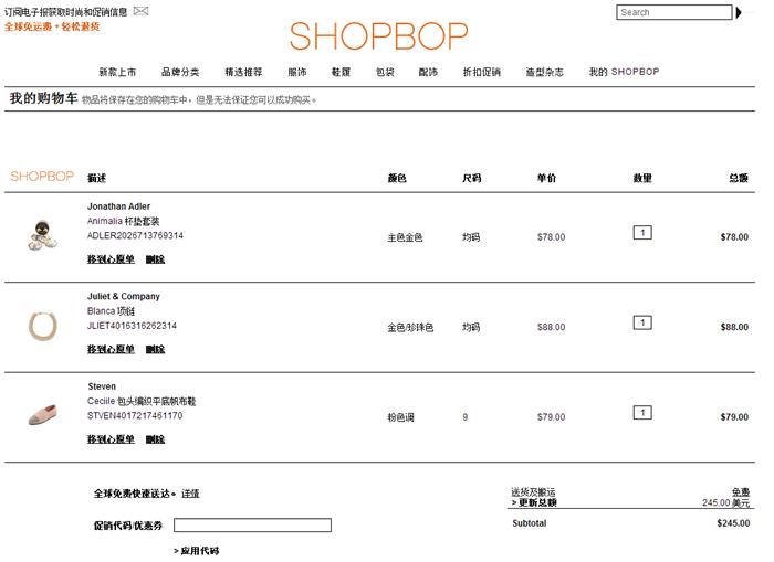 螢幕截圖 2014-04-13 22.50.43