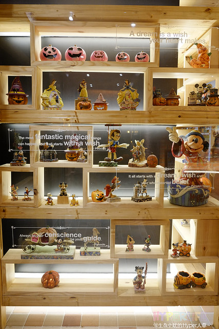 15758117454 80887d47b9 z - 南瓜屋魔女露露的廚房 - 環境非常棒的台中勤美草悟道旁義式餐廳