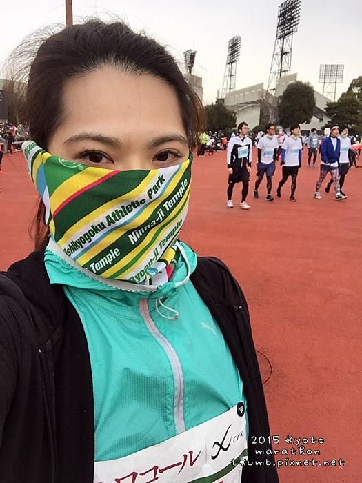 2015京都馬拉松 (10).JPG
