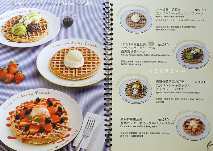 15 九州鬆餅 Kyushu Pancake cafe