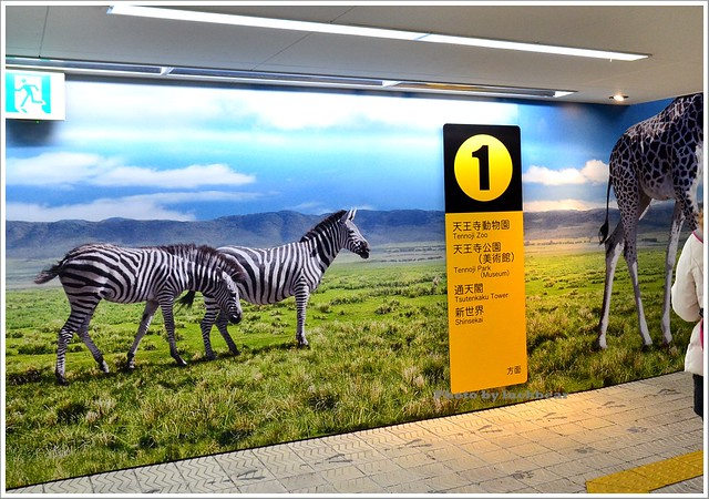 大阪美食動物園前站八重勝串炸000-DSC_3129