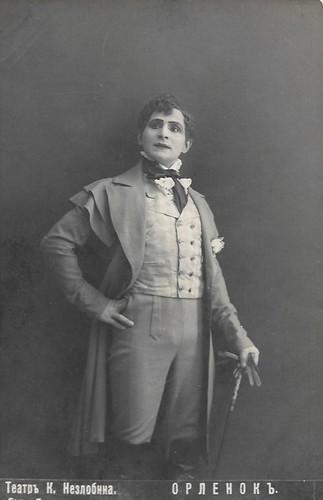 V. I. Likhachev