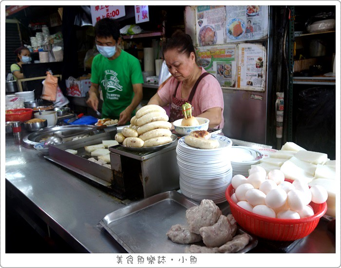 【台中中區】王記菜頭粿糯米腸/台中第二市場人氣早點 @魚樂分享誌