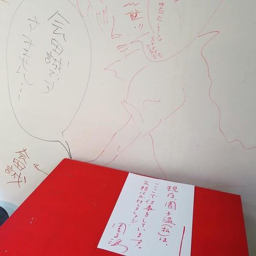 園子温さんと会田誠さんのやりとり。
