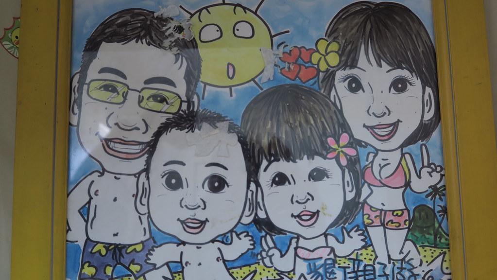 屏東鹽埔樂融融甲魚生態農場 (3)