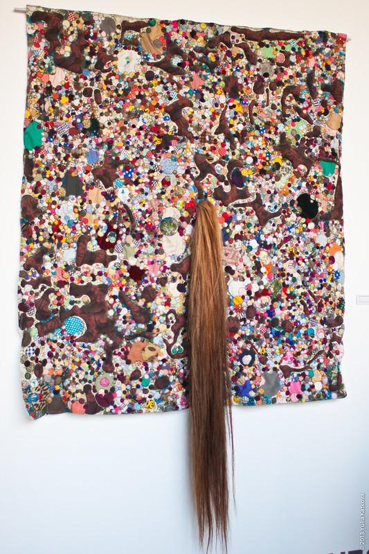 Monica Gonzales Raaijen - ART Lima