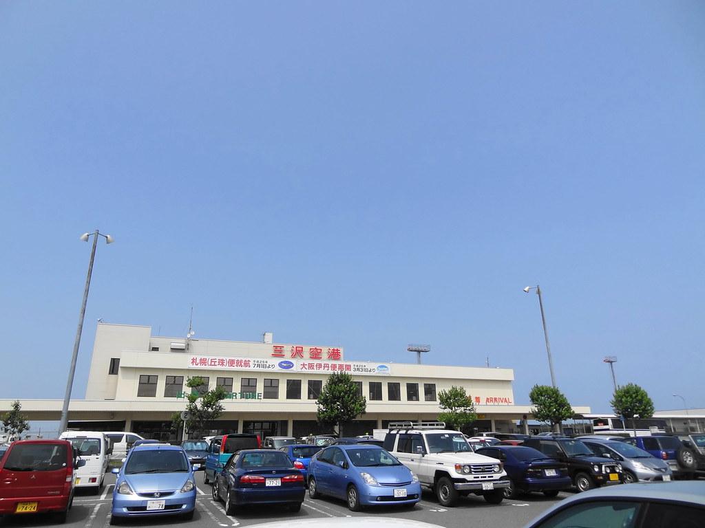 三沢空港前景