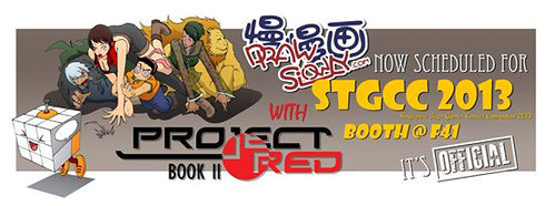 PROJECT-RED-2-BANNER