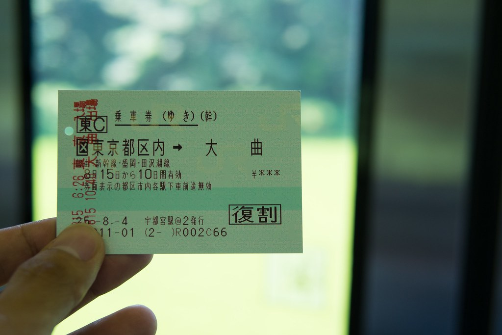 P8150220