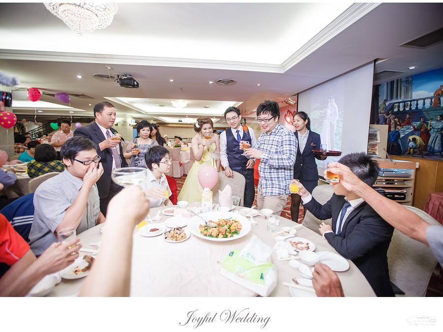 士傑&瑋凌 婚禮記錄_00180