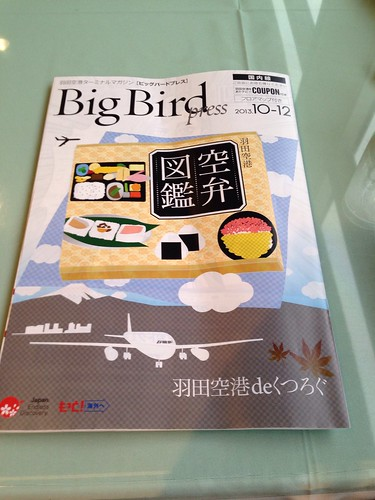 BigBird press 2013.10-12