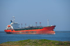 vehicle, chemical tanker, freight transport, ship, sea, ocean, bulk carrier, reefer ship, channel, cargo ship, watercraft,