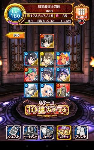 2014-01-01 00.40.53