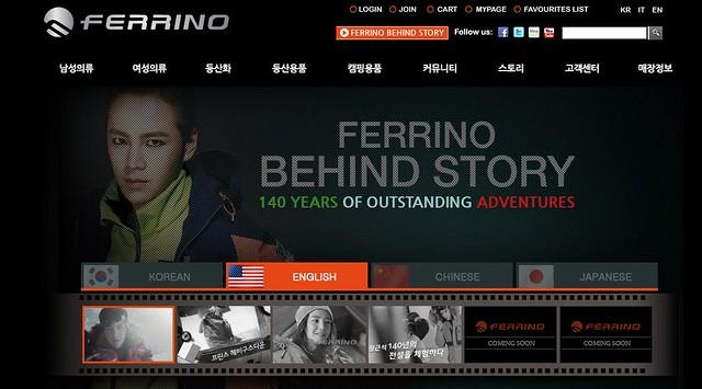 ferrino_147